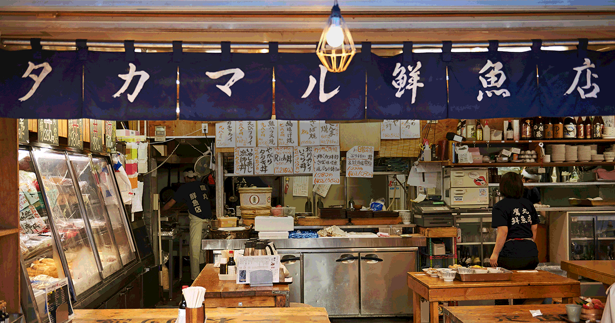 豊洲市場の仕入れは仲卸「鷹丸」マグロ・ウニ、魚の通販・取り寄せもおすすめ